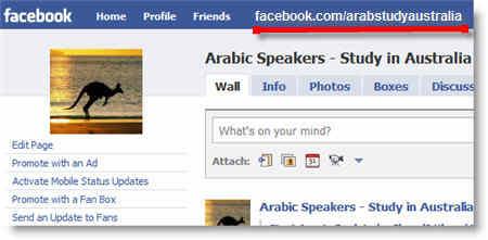 Facebook ArabStudyAustralia