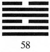 iching58